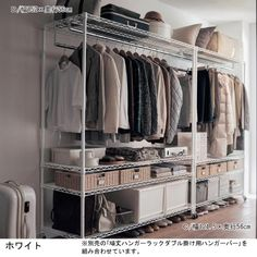 10 Lovely Open Closet Suggestions For Advanced Residence Ikea Wardrobe, Ikea Closet, Walk In Wardrobe, Walk In Closet, Wire Closet Shelving, Closet Shelves, Closet Storage, Closet Organisation, Home Organization