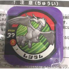 Pokemon Center 2015 Reshiram Torretta Lottery Promo Coin
