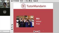 """Prom"" - Chinese Word of the Day   TutorMandarin #Education #studychinese #chineselanguage #mandarin #중국어배우기 #オンライン #만다린을배우다"