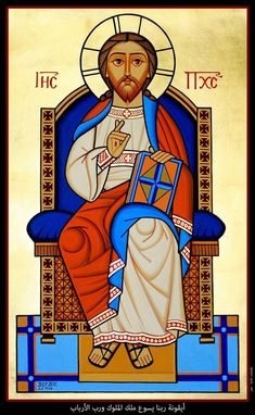 Post with 10 votes and 814 views. Shared by Raddi. Religious Icons, Religious Art, Mark The Evangelist, Christ Pantocrator, Church Icon, Jesus Photo, Images Of Christ, Christian Pictures, Religious Paintings