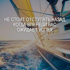 Терпение, настойчивость и пот, вот непревзойдённое сочетание для успеха. ©Наполеон Хилл. #успех #мотивация #цитаты #смысл #deng1vkarmane #умныеслова #правильныеслова #мыслишки #мысли_вслух #мотивациянауспех #мотивациядня