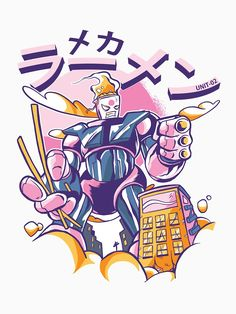 Japan Design, Robot, Classic T Shirts, Disney Characters, Fictional Characters, Christmas Gifts, Stickers, Fabric, Kids