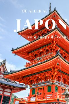 Where to go in Japan? What to do and see in 9 favorites? # … – Travel and Tourism Trends 2019 Kyoto, Ramen House, Stations De Ski, Mont Fuji, Japan Destinations, Tokyo Travel, Travel Europe, Adventure Is Out There, Coups