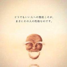 ジブリの名言四天王wwwwwwwwwww
