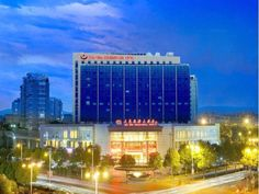 Yiwu Tian Heng International Hotel China, Asia The 5-star Tian Heng International Hotel offers comfort and convenience whether you're on business or holiday in Yiwu. The hotel has everything you need for a comfortable stay. Free Wi-Fi in all rooms, 24-hour front desk, 24-hour room service, facilities for disabled guests, express check-in/check-out are on the list of things guests can enjoy. Guestrooms are fitted with all the amenities you need for a good night's sleep. In some...