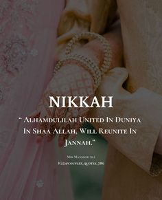 Islamic Wedding Quotes, Wedding Wishes Quotes, Islamic Quotes On Marriage, Inspirational Marriage Quotes, Muslim Couple Quotes, Islam Marriage, Muslim Love Quotes, Beautiful Islamic Quotes, Quran Quotes Love