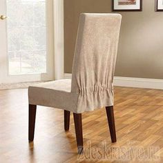 Dining Room Slipcover Chairs Dropcloth Slipcovers For Leather Parsons Chairs  Slipcovers