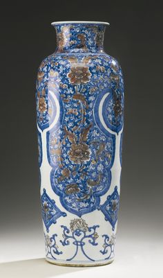 A rare underglaze-blue and copper-red sleeve vase. Qing Dynasty, Kangxi Period ||| sotheby's