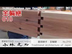 Traditional Japanese Carpenters Exhibit Master Craftsmanship When Constructing Durable Buildings Without Nails