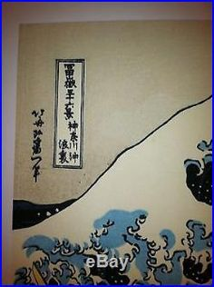 japanese woodblock prints - Google zoeken