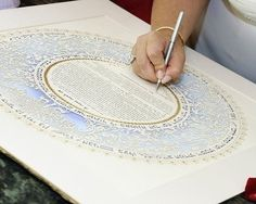 Follow #Professionalimage www.professionalimage.com – for Rates, Info & Availability ~ Ketubah Signing