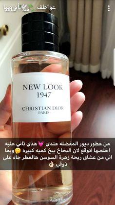 miss dior perfume Happy Perfume, Lovely Perfume, Best Perfume, Perfume Scents, Fragrance, Beauty Care Routine, Beauty Hacks, Perfume Display, Hair Care Recipes