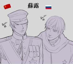 Алиса Фиалкова.  Russia and Soviet Russia.