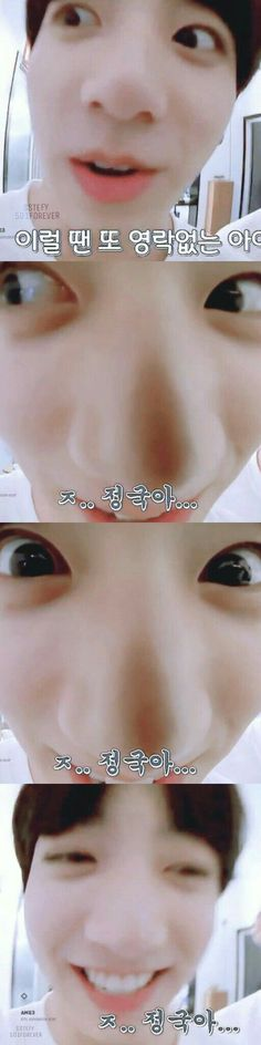 a Yoonmin social media au - 167 Kookie Bts, Bts Jungkook, Namjoon, Taehyung, Hoseok, Seokjin, Jung Kook, Jeon Jeongguk, Kpop