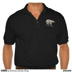 北極熊 ポロシャツ