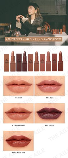 Buy [3CE/3concepteyes]3CE MATTE LIP COLOR / MOOD RECIPE / LILY MAYMAC / RED RECIPE / LIQUIED LIP BALM Deals for only S$19.99 instead of S$0