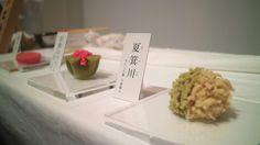 いいね!24件、コメント2件 ― Yukoさん(@gourdislet)のInstagramアカウント: 「#Japan #Tokyo #Shibuya #japanesefood #sweet #goodtime #とらや #wagashi #ellewisjp  #和菓子の実演✨…」