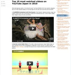 http://www.dailyonigiri.com/2010/12/top-10-most-watched-videos-on-youtube-japan-in-2010/