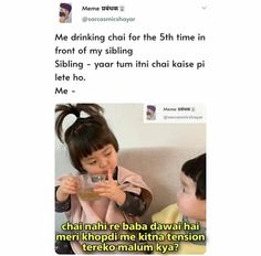 Funny Friend Memes, Funny Baby Memes, Cute Funny Quotes, Very Funny Jokes, Funny Jokes For Adults, Crazy Funny Memes, Funny Puns, Funny Relatable Memes, Funny Facts