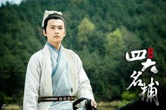 """Another set of stills was released featuring the male leads of """"The Four,"""" Zhang Han, Mao Zijun, Yang Yang, William Chan and Mickey He. Yang Yang, The Four, Photo L, Chen, Drama, It Cast, Actors, Baseball Cards, Sports"""