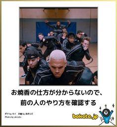 http://ss.bokete.jp/19723753.jpg