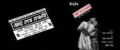 Awddya Sesh Rajani,quite deservedly, takes a position of prominence within the small group of recent  Bengali theatre productions that have received critical acclaim and popular patronage in equal measure.