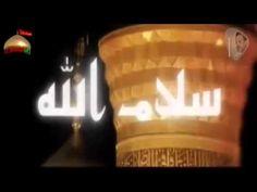 باسم الكربلائي يسكت العالم باسرة ونستمع صوت الحسين