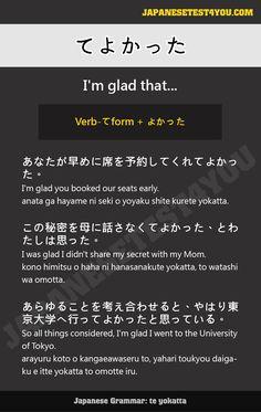 Learn Japanese Grammar: てよかった (te yokatta)