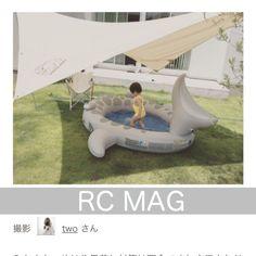twoさんの、RC mag,RCMag,RCmag掲載,ノルディスク,タープ,Nordisk,Snowpeak,TAKEチェア,庭,ビニールプール,INTEX,部屋全体,のお部屋写真
