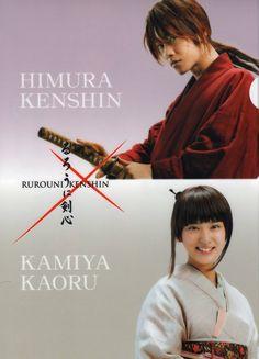 Kenshin Anime, Rurouni Kenshin, Saitama, Samurai, Emi Takei, Takeru Sato, Live Action Movie, Japanese Characters, Japanese Drama