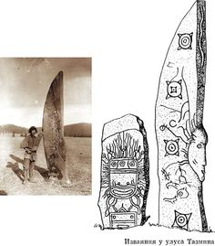 Old photo of one of the Okunev culture,Monuments,Khakassia,Southern Siberia millenium BCE Ancient Aliens, Ancient History, Paleolithic Art, Statues, Pulp, Indigenous Art, Environmental Art, Aboriginal Art, Ancient Artifacts