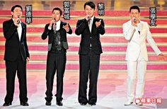 "Hong Kong's ""Four Heavenly Kings"" (四大天王): Andy Lau, Aaron Kwok, Leon Lai and Jacky Cheung. During the late 1990s, they dominated music and coverage in magazines, television, advertisements and cinema"