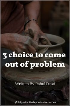 Problem Quote. Click to read complete article.  #motivateyourinstincts #article #quotes Hard Work Quotes, Work Hard, Problem Quotes, English Articles, Lack Of Motivation, Choose Wisely, Motivate Yourself, Coming Out, Success Quotes