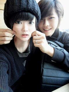 "Ulzzang cuteness - means ""best face"" in Korean. These net idols are really pretty!"