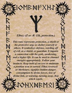 Rune of protection - placed as a Y in both girl's names. Amylia (Amy)  and Alyse.