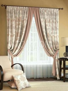 """Curtain set """"Carius (cocoa)"""": buy a set of curtains in the online store TOMDOM tomdom Living Room Decor Curtains, Home Curtains, Modern Curtains, Colorful Curtains, Curtains With Blinds, Window Curtains, Fringe Curtains, Curtain Styles, Curtain Designs"""