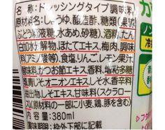 1029 サラダ油は 海外には存在しない油  私達がよく目にするサラダ油。 元々サラダに生で掛けるため低温でも濁らない滑らかな油が求められて大手企業が作り始めたのがサラダオイルです。 サラダ油の定義としてJAS(日本農林規格)では0℃の温度で5.5時間置いても濁らない油とされています。 ___________ ちなみに これは日本独自の規格です。 海外ではオリーブオイルやピーナツオイル 菜種油やサフラワーオイル等 手に入るオイルを好みで使い分けています。 ___________ 原料は基本的に 「遺伝子組み換え」です。 菜種 大豆 トウモロコシ ひまわり ゴマ 紅花 米 綿実 ぶどう等9種がメイン。 これらのブレンドもありますが オリーブ…