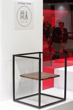 Nesta cadeira, Jian Mo busca o retorno da filosofia japonesa: volta à simplicidade