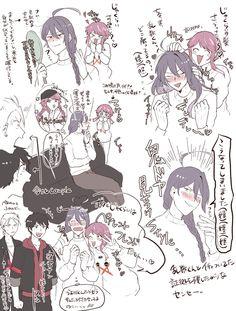 🐺みなも💃3/17西2F33a (@hipmy456) さんの漫画 | 9作目 | ツイコミ(仮) Rap Battle, Twitter, Manga, Shit Happens, Anime, Division, Drawings, Sleeve, Manga Comics