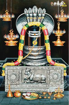 He is one of the supreme beings within Shaivism, one of the major traditions within contemporary Hinduism Lord Shiva Painting, Ganesha Painting, Tanjore Painting, Shiva Linga, Shiva Shakti, Shiva Art, Hindu Art, Lord Shiva Sketch, Lord Shiva Hd Wallpaper