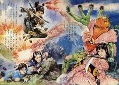 Macabre kids' book art by Gojin Ishihara ::: Pink Tentacle Comic Books Art, Comic Art, Book Art, Japanese Monster, Shadow Warrior, Scary Monsters, Korean Art, Thing 1, Japanese Artists