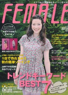 giftjap.info - Интернет-магазин   Japanese book and magazine handicrafts - Female 2013 Autumn