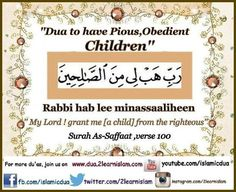 Dua for your Children