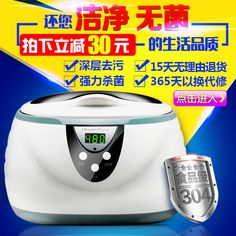 Free shipping Household ultrasonic cleaning machine de force students wash glasses machine jewelry watch ultrasonic cleaner //Price: $US $152.00 & FREE Shipping //     #cleaningappliances