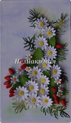 Picture, pictures, graphic Quilling: Summer.  Paper, paper strips.  Photo 1