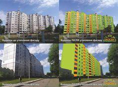 """В Україні збільшили фінансування програми «теплих» кредитів: подробиці-ГО""""ГСК"""""""