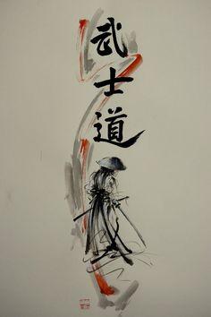 Bushido Way of the Samurai. Peinture moderne par SamuraiArt sur Etsy