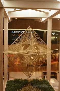 This is the Archimede sculpture by Charles O. Perry that was in the court in front of Sears.  Northbrook, IL