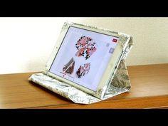 一枚の紙で折るiPad mini ケース  iPad mini case from a sheet or paper