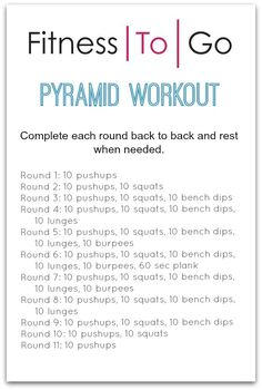 Wednesday Workout - Pyraimds!